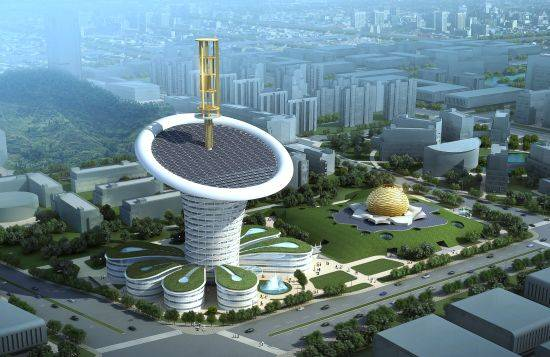Wuhan New Energy Center